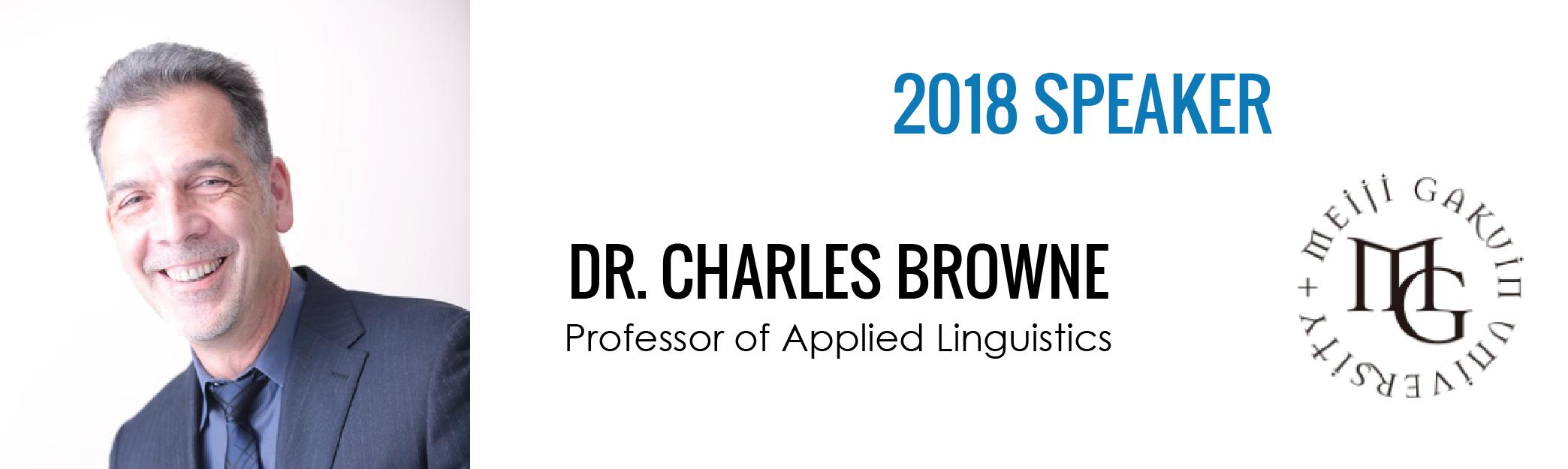 insighthub-MGUni, Dr. Browne